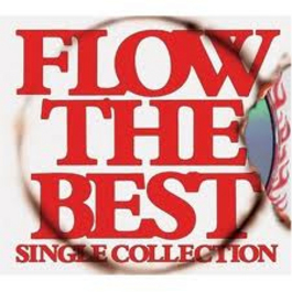 FLOW THE BEST〜Single Collection〜